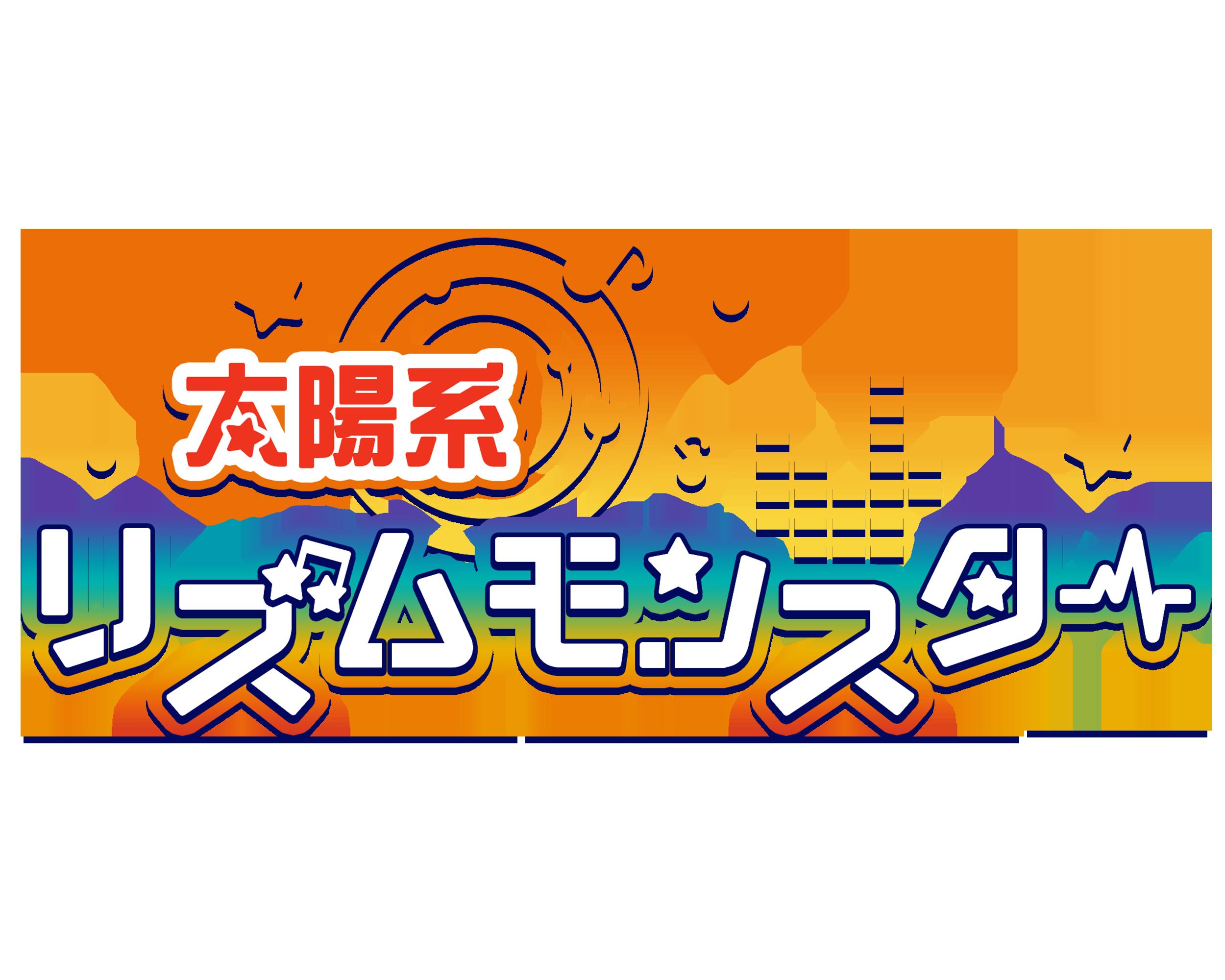 Keytalk カジュアルゲームプロジェクト 事前予約開始の巻 G Cafe